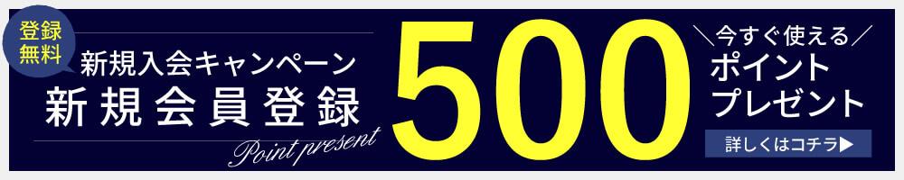 atelier365公式オンラインショップ会員登録